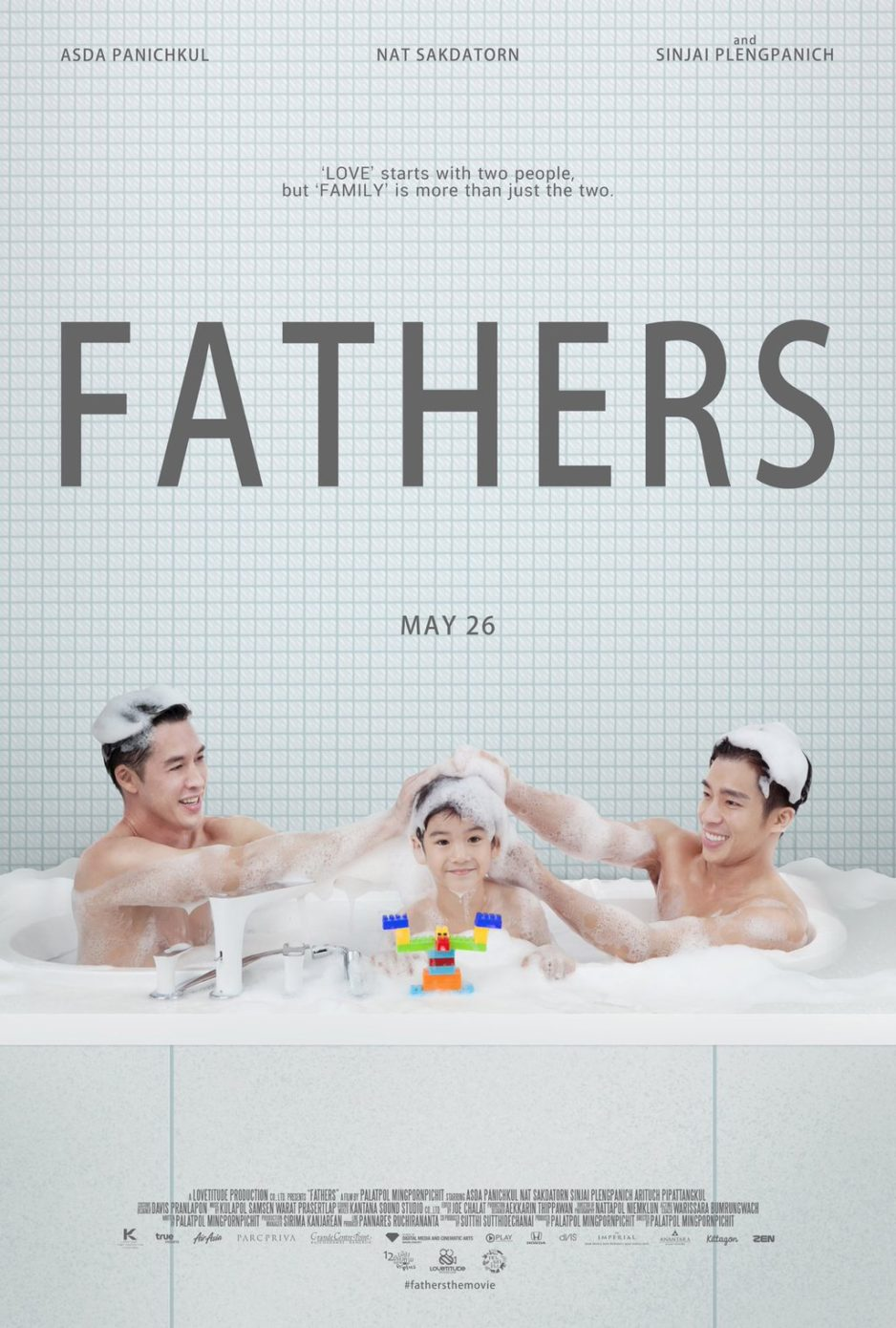 Fathers - series boys love